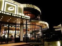 (台中:カフェ)台中に極端なお金持ちが多い理由を探ってみた・・・そして台中オススメのセレブカフェも♪ - メイフェの幸せ&美味しいいっぱい~in 台湾