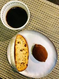 最後の沖縄パン - NO PAN NO LIFE