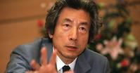 言行一致?!!? 小泉純一郎…… &Jr. ローラ!!! - SPORTS 憲法  政治