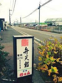 新潟市「弁天寿司」生ちらし - ビバ自営業2