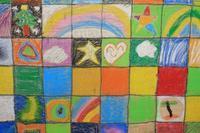 【おとどけアート×上ノ大作 ひばりが丘小学校】12/17 最終週月曜日前半 - アーティスト・イン・スクール  ~転校生はアーティスト!~