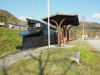 2018.10.21 大夕張鉄道保存車両 - ジムニーとピカソ(カプチーノ、A4とスカルペル)で旅に出よう