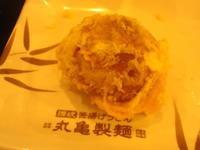 丸亀製麺でデザート!? - Mt.Blue Rice Shop。