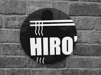 古川「HIRO'」で醤油ラーメン全部乗せ - ぶん屋の抽斗