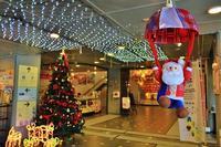 観光館のクリスマス装飾2018 - 弘前感交劇場