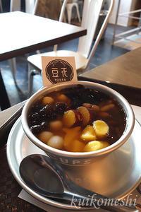 【名古屋市中区】THE CUPS SAKAE2 - クイコ飯-2