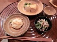 懐石料理で忘年会 - ソーニャの食べればご機嫌