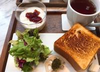 LEXUS CAFEでモーニング@青山 - うつわ愛好家 ふみの のブログ