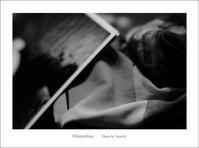 机の上 - Minnenfoto