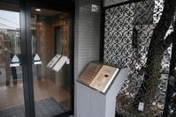 JGM若久入居者募集中 - 福岡の良い住まい