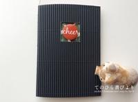 クリスマスカード第3弾 デコやポケット付きの冊子型カード - てのひら書びより