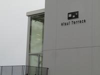 Hisui Terrace - タビノイロドリ