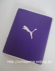 歴代手帳をのぞいてみよう ~017~ 2003年 クツワPUMA手帳 - 自分カルテRで思考の整理を~整理収納レッスン in 三重