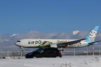 かけっこ~旭川空港~ - 自由な空と雲と気まぐれと ~from 旭川空港~