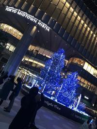 Tokyo Midtown Hibiya - 5W - www.fivew.jp