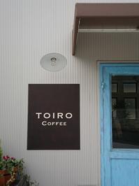toiro coffee - handmade maami