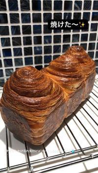 手作りパン@デニッシュ食パン - おやつ教室 trois-トロワ-