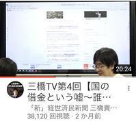 マイブーム6 - Kiyoshi1192's Blog