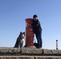 朝熊山頂天空のポストより私自身へ - パームツリー越しにgood morning        アロマであなたの今に寄り添うブログ