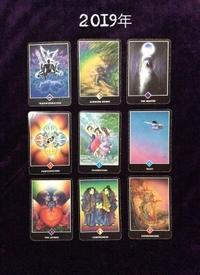 恒例「一年を描く9枚のカードセッション」のお知らせ - 会うべき人に会いたくて