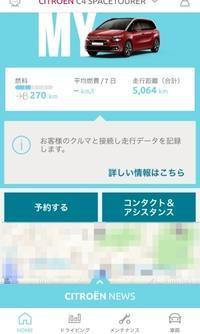 マイ・シトロエンとNEW DRUM - White Summer
