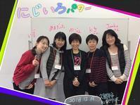 福岡・にじいろCAPさん×Wen-Do JapanのCLDエキスパート認定コース - 私をひらく声のあげかた::Wen-Do 2