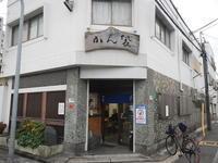 堺界隈名所グルメサイクリング - 服部産業株式会社サイクリング部(2冊目)