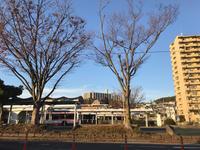 高蔵寺駅 - 中京箕輪会