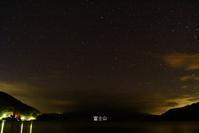30年12月の富士(8)ふたご座流星群と富士 - 富士への散歩道 ~撮影記~
