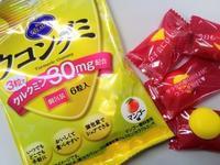 【RSP67】マンゴー味の可愛いウコン 三菱食品「ウコングミ」 - いぬのおなら
