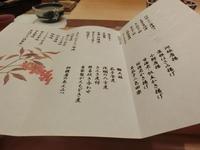 "2018 X'mas 🎄 ディナーは 特別なシャンパーニュと美味しいお寿司で ☆ 白石 Shiraishi - Singaporeグルメ☆"" Ⅲ"