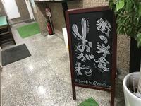 ずーっと悩んで「海老フライとナポリタン」@洋食おがわ(西八王子) - よく飲むオバチャン☆本日のメニュー