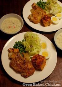 オーブン焼きチキンが主役のワンプレート - Kyoko's Backyard ~アメリカで田舎暮らし~