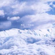"""♪653 ビリー・バンバン """" 今は、このまま """" CD 2018年12月22日 - 侘び寂び"""
