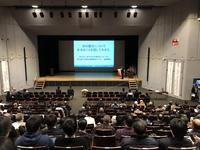 松本平住宅耐震化フォーラム2018 - 安曇野建築日誌