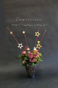 先週の定期装花からトルコギキョウ - Impression Days