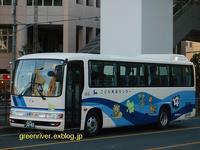 東京福祉バス3840 - 注文の多い、撮影者のBLOG