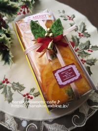 クリスマスラッピング*オレンジのケーキ - nanako*sweets-cafe♪