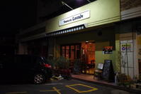 Trattoria Locale(トラットリアロカーレ)茨城県水戸市中央/イタリア料理 トラットリア - 「趣味はウォーキングでは無い」