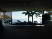 熱海へGO♪『熱海倶楽部迎賓館』お部屋編 - おいしい日々