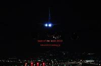best of the best 2018 / invitation - 君がいた風景