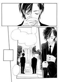 桜の花の紅茶王子第51話-2 - 山田南平Blog