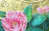 30号・椿② - 絵と庭