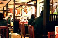千歳空港ターミナルの郷土料理店 - 照片画廊