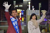 西東京市議選共産党4人の当選を - こんにちは 原のり子です
