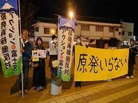 再稼働反対アクション@富士宮 9月のスタンディング - 焼きそばと言えば……♪