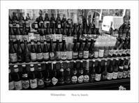 ブルージュの街 スナップ#16 - Minnenfoto