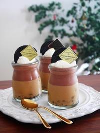 コーヒー&チョコムース♪ - This is delicious !!