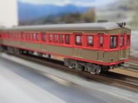 鉄コレ東武7820系走行化とKATOカプラーBタイプ取付簡易工法 - 新湘南電鐵 横濱工廠3
