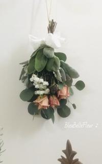 1月のナチュラルスワッグ作り♫ご案内 - Bleu Belle Fleur☆ブルーベルフルール